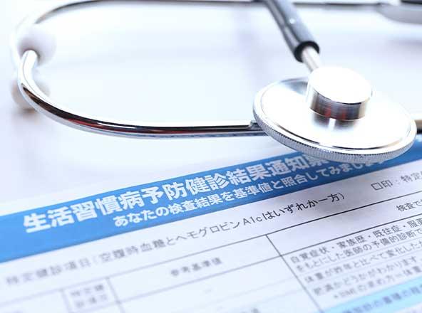 健康診査・予防接種